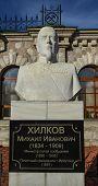Monument To Mikhail Ivavovich Khilkov