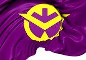 Flag Of Okayama Prefecture