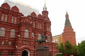 Historical Museum Moscow, Russia.