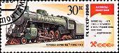 Постер, плакат: Почтовая марка показывает старинный русский поезд СвДП