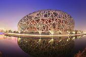 Beijing Olympic Stadium at twilight