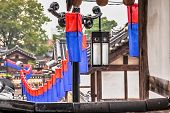 Traditional Korean Street Lamp