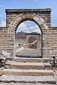 stock photo of qin dynasty  - view through a double window - JPG