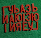 cyrillic alphabet letters on green velvet background