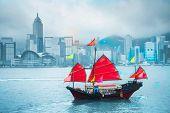 Hong Kong Ship