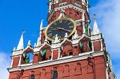 Chimes Clock On Spasskaya Tower Of The Moscow Kremlin