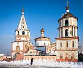 Orthodox churches. Russia, Siberia, Irkutsk