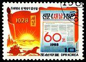 Vintage  Postage Stamp. Chariot.