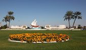 Flowers At Roundabout In Sharjah