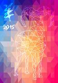 Chinese New Year Of The Goat 2015 Abstract Illustration