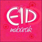 stock photo of ramazan mubarak  - Elegant greeting card design with stylish text Eid Mubarak on pink background for Muslim community festival - JPG