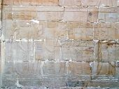 Hieroglyphs In A Small Egyptian Temple, Oasis Of Bahareyya, Lybian Desert, Egypt