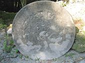 Sculpture On A Round Stone, Tikal, Guatemala