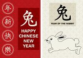 Chinese New Year cards
