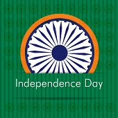 stock photo of asoka  - Indian Independence Day sticker with Asoka wheel - JPG