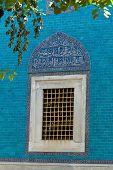 Green Tomb facade - Exterior detail. Bursa Turkey
