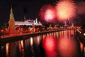 Fireworks Over Kremlin In The Night
