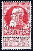Postage Stamp Belgium 1905 King Leopold Ii Of Belgium