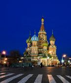 St. Basil's Cathedral In Summer Night