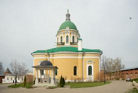 image of beheaded  - Church of the Beheading of John the Baptist - JPG
