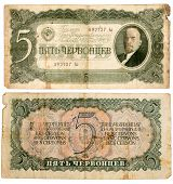 Ussr - Circa 1937: Old Money Banknote Of 5 Chervonets Worth, Former Currency Of The Russian Empire A