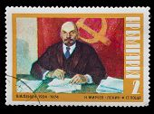 pic of lenin  - BULGARIA  - JPG
