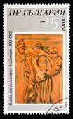BULGARIA - CIRCA 1982: A stamp printed BULGARIA, shows paint art