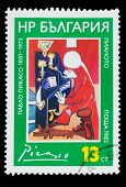 BULGARIA - CIRCA 1982: A Stamp printed in BULGARIA, shows
