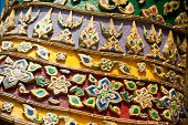 Traditional Thai Style Pattern At Wat Phra Kaeo, Temple Of Emera