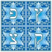 hebrew letters. Part 6