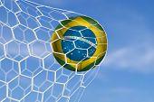Amazing Brazilian Goal