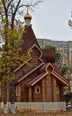 Contemporary Wooden Orthodox Church.