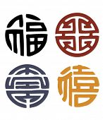 Vector of Four Chinese Auspicious Symbol
