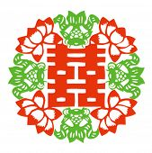 stock photo of paper cut out  - Vector of Ancient Traditional Artistic Chinese Pattern - JPG