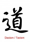 Caligrafía chino/japonés Kanji--Daoísmo/Taoism.Dao