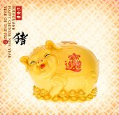 Gold Pig,Chinese calligraphy translation: pig.Red stamps translation: Chinese calendar for the year  poster