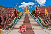 Big Buddha statue. Koh Samui island landmark, Thailand poster