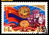 Vintage  Postage Stamp. Flags And  Arms  To  Armenian Ssr.
