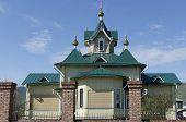 St  Nicholas Church  Sludyanka, Irkutsk region