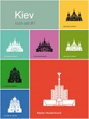 Landmarks of Kiev. Set of flat color icons in Metro style. Raster image