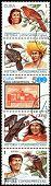 Vintage  Postage Stamp.  Latin American History, 1 Block.