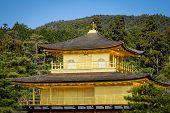 Постер, плакат: Kinkaku ji Temple In Kyoto Japan