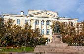 La Universidad Estatal de Moscú