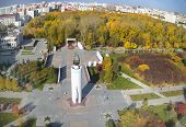 World war 2 Memorial Square. Tyumen. Russia