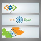 Set of website header or banner with Ashoka Wheel and Hindi text Jai Hind (Victor to India) for Indian Republic Day and Independence Day celebration.