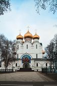 Assumption Cathedral in Yaroslavl