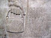 stock photo of mesopotamia  - Assyrian relief 865 - JPG