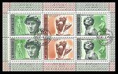 Ussr - Circa 1975: A Stamp Printed In Ussr Shows Statues Of Michelangelo, Circa 1975.