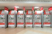 MOSCOW - APRIL 20: Aeroexpress tickets kiosk on April 20, 2014 in Moscow. Aeroexpress Ltd. is the op