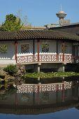 Sun Yat Sen Park Reflection, Vancouver